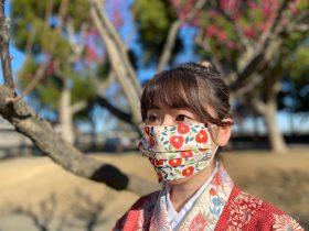 和柄マスク 不織布