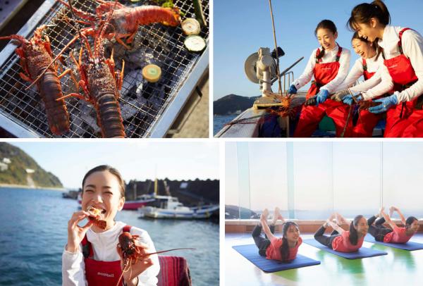 【リゾナーレ熱海】本格的な漁体験に挑戦し、イセエビを存分に味わう宿泊プラン「漁ガールステイ ~イセエビ編~」が登場 期間:2021年3月6日~5月8日の毎週土曜日から1泊2日 星野リゾート 2021-01-28 10:00 熱海の絶景と温泉に浸るリゾートホテル「星野リゾート リゾナーレ熱海」に、2021年3月6日、本格的な漁体験に挑戦し、イセエビを存分に味わう宿泊プラン「漁ガールステイ ~イセエビ編~」が登場します。熱海の現役漁師の協力のもと、初めての方でも漁体験に挑戦できる宿泊プランです。高級食材とされるイセエビを獲って港で存分に味わい、充実した休日を過ごすことができます。