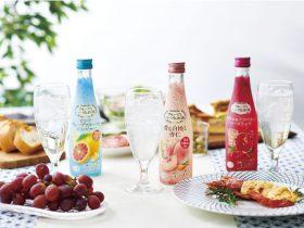 おうち時間を贅沢タイムに!人気シリーズ「フルーツとハーブのお酒」がこだわり素材を使用したワンランク上の味わいにリニューアル