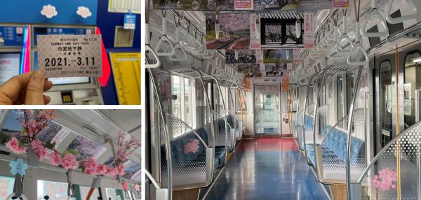 横浜に桜づくしの特別列車・バスが走る!横浜市営バス・地下鉄で身近な桜旅 遠くへ出かけることが難しい春だから、身近な人と、身近な場所で、桜の季節を感じてみませんか? 横浜市2021年3月23日 10時09分 ツイート はてな 素材DL ・・・ その他 メール Slack Talknote close 横浜市営バス・地下鉄では、桜づくしの特別列車・バスの運行や、さくら柄の乗車券、フォトコンテスト入賞作デザインの1日乗車券の販売などを実施中です。WEBで「わたしの桜見つけ隊」による桜情報をチェックして、身近な桜をお楽しみくださ い。