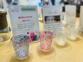 【販売商品のご紹介】そごう横浜店5階「MakuakeSHOP」 2021.04.27 09:55 いつもMakuakeをご利用いただきまして誠にありがとうございます。 2021年2月26日(金)~1年間、そごう横浜店にて「Makuake」の人気プロダクトを販売いたします。 販売場所:そごう横浜店5階北エスカレーター脇 お近くにお越しの際はぜひお立ち寄りください!