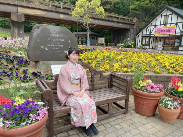 横須賀市 くりはま花の国