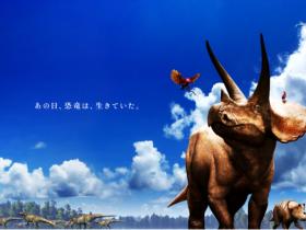"""「Sony presents DinoScience 恐竜科学博 ~ララミディア大陸の恐竜物語~」を7月17日(土)より、パシフィコ横浜で開催 全長7m×高さ3mの""""世界で最も完全で美しい""""と言われるトリケラトプスの実物全身骨格が日本初上陸!会場とは違う新たな発見や感動を味わえるオンラインツアーも実施! DinoScience 恐竜科学博製作委員会2021年4月8日 10時00分 ツイート はてな ・・・"""