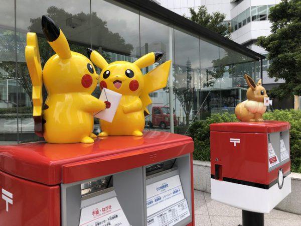 東日本初!横浜市内にポケモンオリジナルポスト3台を設置! 横浜にピカチュウ、イーブイ、ポッチャマが登場