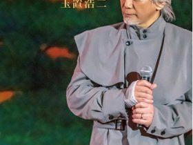 玉置浩二、発売が迫るセルリアンタワー能楽堂でのライブ映像作品よりパフォーマンスや貴重な舞台裏を凝縮したダイジェスト映像を公開!