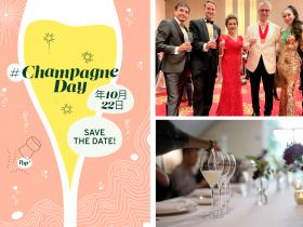#ChampagneDay 10月第4金曜日は、シャンパーニュの日! シャンパーニュをこよなく愛するシュヴァリエ:夏美れい(Rei Natsumi)さんからのコメントもご覧ください ~今年は2021年10月22日(金)~