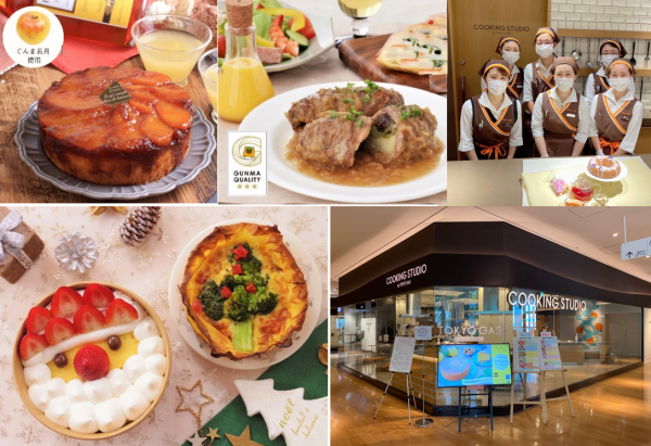 【東京ガス親子料理教室】11月開催!