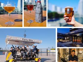 みなとみらい・海の上の蒸留所「NUMBER NINE BREWERY」の2周年を記念して限定醸造のビールを発売。また、自転車とビールを掛け合わせた「ビアバイク」で横浜の街を巡る醸造所ツアーを開催! NUMBER NINE BREWERYが入る横浜ハンマーヘッドの開業2周年を記念し、2021年10月30日(土)31日(日)の2日間で限定醸造のビールの発売と2社の蒸留所を巡るビアバイクツアーを開催。 株式会社HUGE2021年10月25日 15時00分 ツイート はてな 素材DL ・・・ その他 メール Slack Talknote close 東京・横浜を中心に京都・沖縄など国内に29店舗のレストランを展開する株式会社HUGE(本社:東京都渋谷区、代表取締役社長 兼 CEO:新川 義弘 以下HUGE)は、みなとみらいのQUAYS pacific grill(キーズ パシフィック グリル)内に併設するクラフトビール醸造所、NUMBER NINE BREWERY(ナンバー ナイン ブリュワリー)の開業2周年を記念し、限定ビールの販売とビアバイクツアーを開催します。 ビール文化発祥の地「横浜」の新たな街の風景を、NUMBER NINE BREWERYのビールと共に創ります。